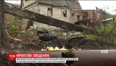 Восьмеро українських воїнів дістали поранення на сході України