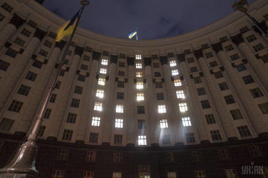 Верховна Рада затвердила новий склад Кабміну. Список міністрів