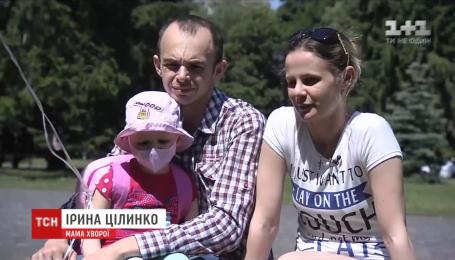 Страшна хвороба трирічної Насті із Херсона може забрати її життя