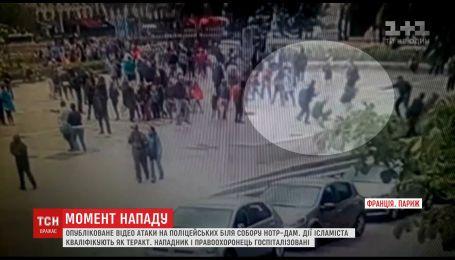 З'явилось жорстоке відео нападу ісламіста на поліцейських у Парижі