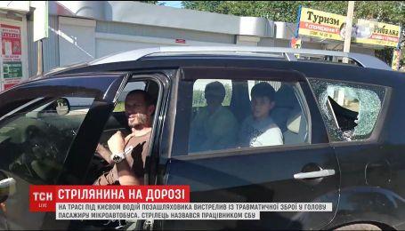 Через невдалий обгін водій позашляховика влаштував стрілянину на дорозі під Києвом