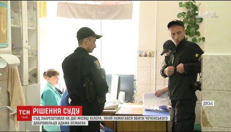 Нападника на Адама Осмаєва запроторили за ґрати на два місяці без права застави