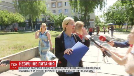 Ульяна Супрун отказалась комментировать вопрос ботулизма