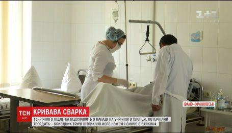 В Івано-Франківську підлітка підозрюють у нападі з ножем на 9-річного хлопчика