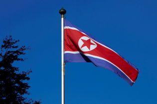 """""""Чорний список"""": США запровадили санкції проти трьох посадовців КНДР"""