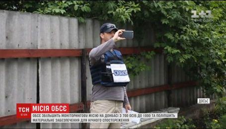 ОБСЄ збільшить свою моніторингову місію на Донбасі ще на 300 осіб