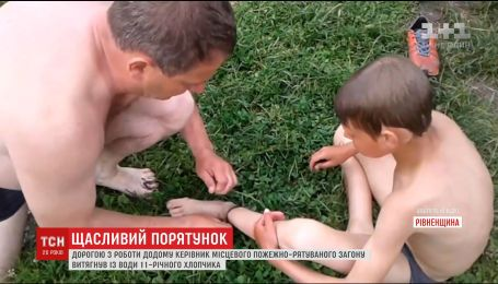 На Рівненщині надзвичайник дорогою з роботи врятував школяра, який тонув у ставку