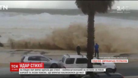 Південно-африканську республіку накривають 12-метрові хвилі, є загиблі