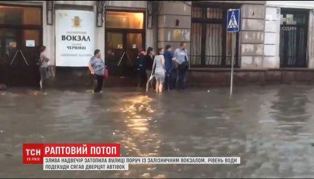 Вечерний ливень затопил улицы Черновцов