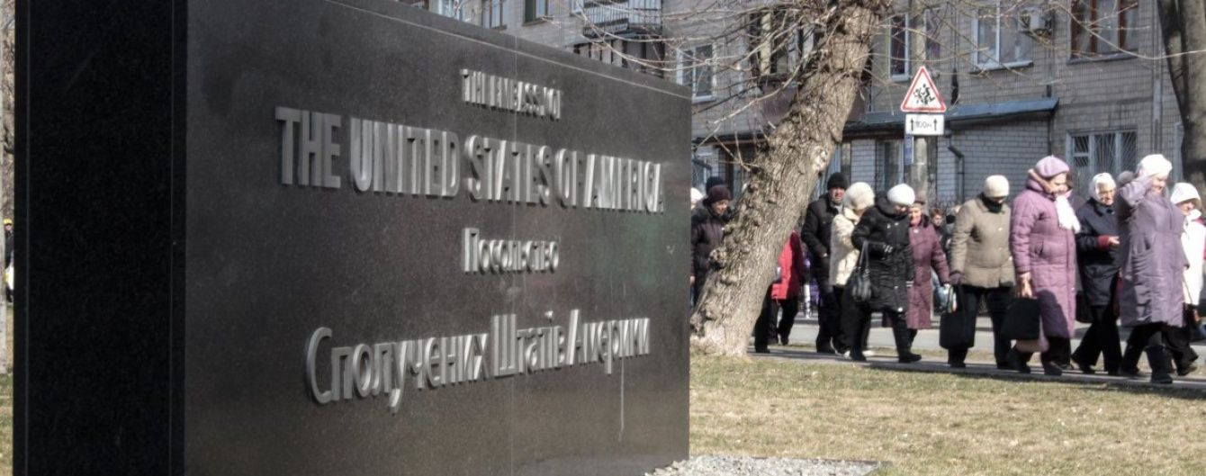 Посольство США закликало якомога швидше знайти винних у замаху на активіста Михайлика
