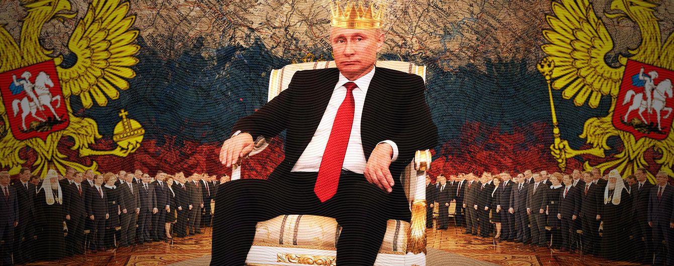 "Уж во всяком случае не ""Боже, царя храни!"" - Политика - TCH.ua"