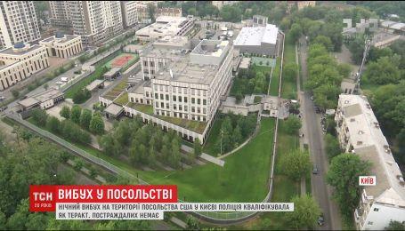 На территории посольства США в Киеве работают следователи и взрывотехники