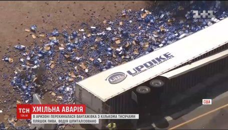 Кілька тисяч пляшок пива розбилися в результаті аварії вантажівки в Аризоні