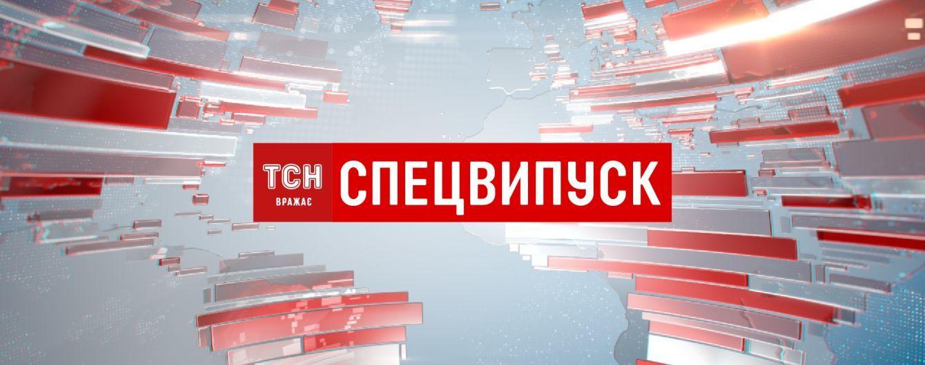 ТСН проведет выпуски новостей с Черниговщины, где взорвались военные склады