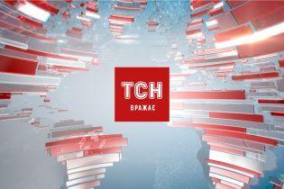 Выпуск ТСН.12:00 по 31 марта 2020 года