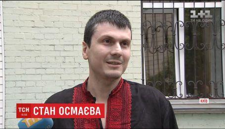 Командир батальйону Адам Осмаєв вийшов з лікарні