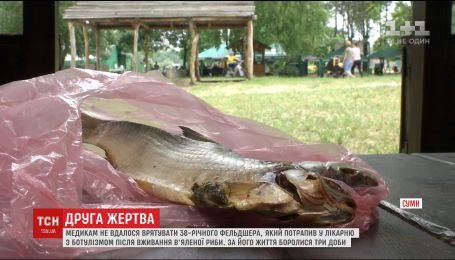 В Сумах от ботулизма погиб 38-летний фельдшер