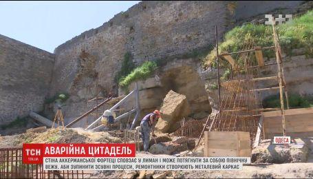 Одна из стен Аккерманской крепости с катастрофической скоростью сползает в лиман