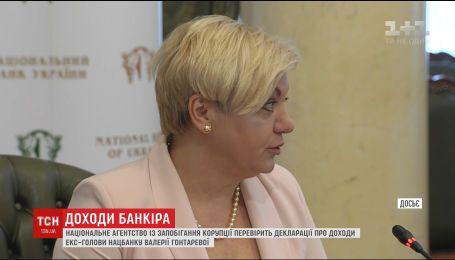 В НАЗК решили проверить все декларации Гонтаревой