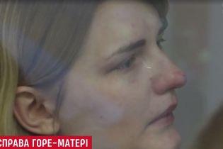 В Киеве готовятся огласить приговор матери, ребенок которой умер от голода