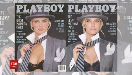 Знаменитый мужской журнал переснял свои обложки 80-х годов