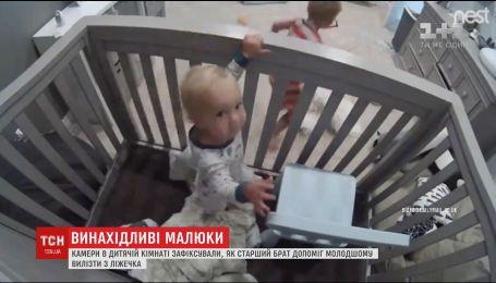 В Интернете появилось видео с невероятной изобретательностью двух братьев-малышей