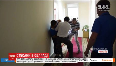 Депутат Федір Барна назвав ім'я чоловіка, який напередодні побив його в облраді Миколаєва