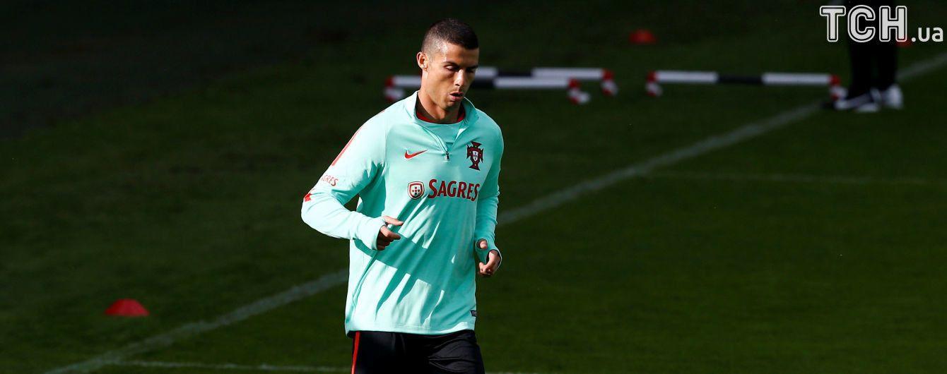Роналду може пропустити поєдинок за Суперкубок УЄФА