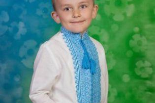 В неотложной помощи нуждается 7-летний Назарчик