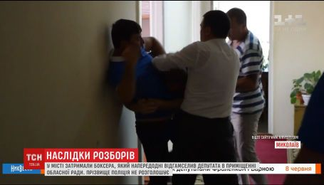 В Николаеве задержали боксера, который избил депутата в облсовете