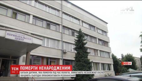 Лікарі перинатального центру Івано-Франківська пообіцяли прокоментувати смерть новонародженого