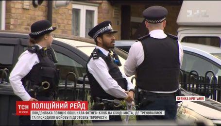 Лондонская полиция обыскала спортзал, где проходили боевую подготовку террористы