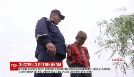 Родина школяра, який ледь не загинув на ставку, дуже вдячна його рятівникові
