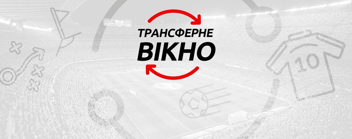 Трансферне вікно-2020: УЄФА назвав бажаний термін завершення літнього заявкового періоду