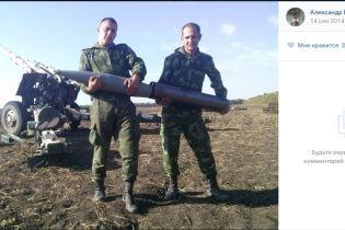 Названі імена 81 російського артилериста, які обстрілювали Україну з території РФ