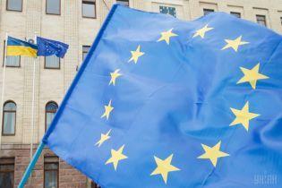 ЕС выделил средства на помощь Донбассу
