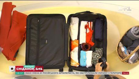 Як правильно зібрати валізу у відпустку
