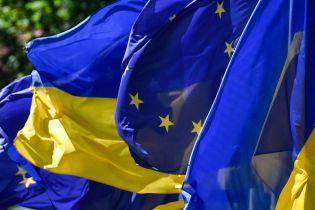 """""""Це свято Європейського континенту"""": Угода про асоціацію запрацювала на повну"""