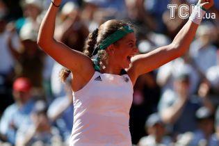 Латвійська тенісистка сенсаційно виграла Roland Garros-2017