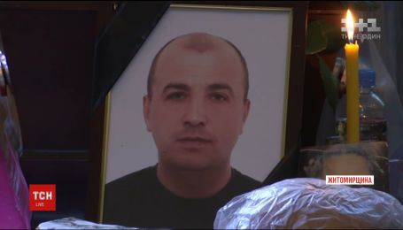 На Житомирщине сотни людей пришли отдать последние почести погибшему бойцу Анатолию Потехину