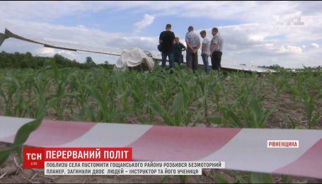 Безмоторный планер упал в Ровенской области, есть погибшие