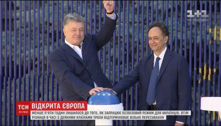 """Порошенко і глава представництва ЄС опівночі запустили """"безвізовий таймер"""""""