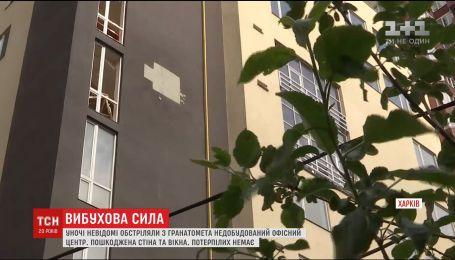 В Харькове неизвестные из гранатомета попали в стену недостроенного офисного центра