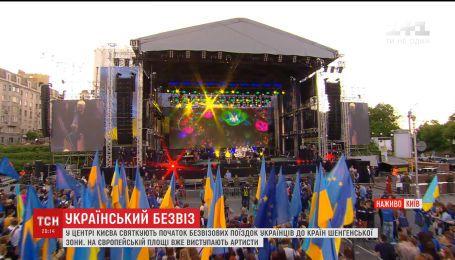 Подготовка к безвизу: на Европейской площади в Киеве устроили музыкальный праздник