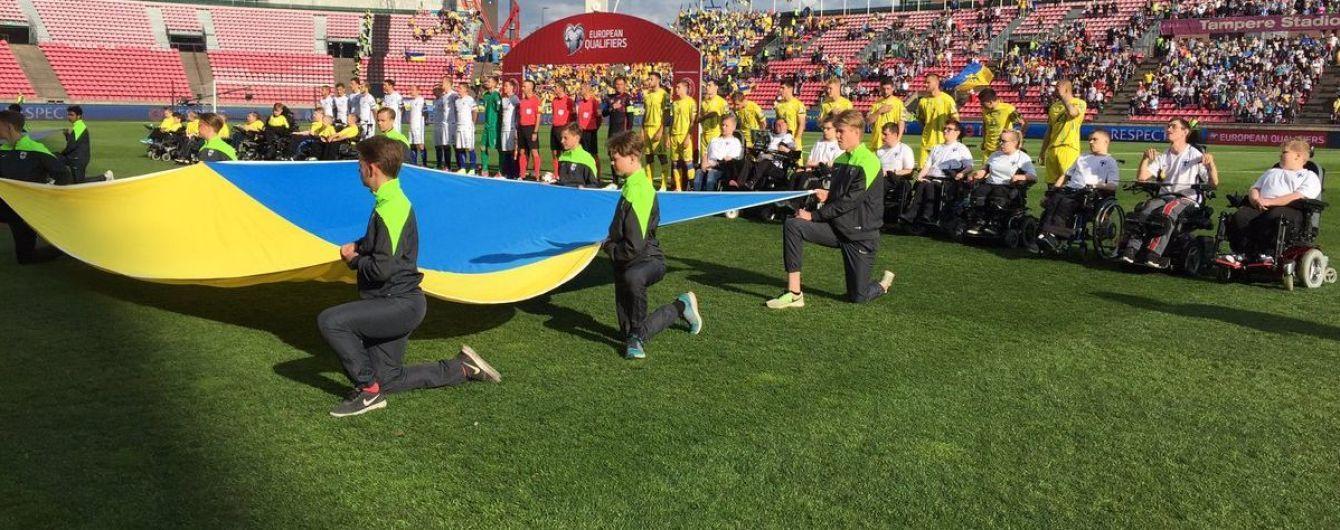 Беседин принес сборной Украины победу над финнами