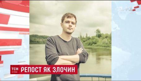 Росіянина засудили за репост проукраїнського відео трирічної давнини