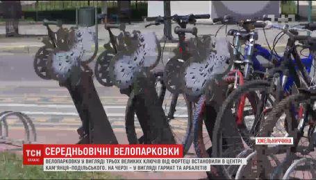 Велопарковки у середньовічному стилі облаштовують в Кам'янці-Подільському