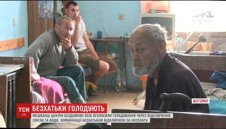 В Житомире бездомные объявили голодовку