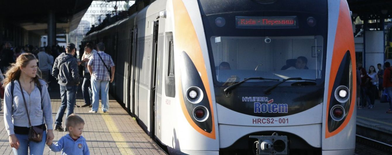"""Секрети """"Укрзалізниці"""": в які дні квитки на поїзди найдешевші"""