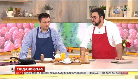 Павло Клімкін та Руслан Сенічкін приготували європейський сніданок